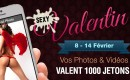 Concours de photos et vidéos pour la St-Valentin
