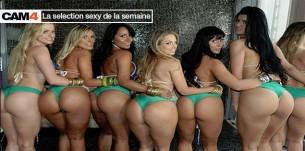 La Sélection Sexy de la Semaine: Les Latina